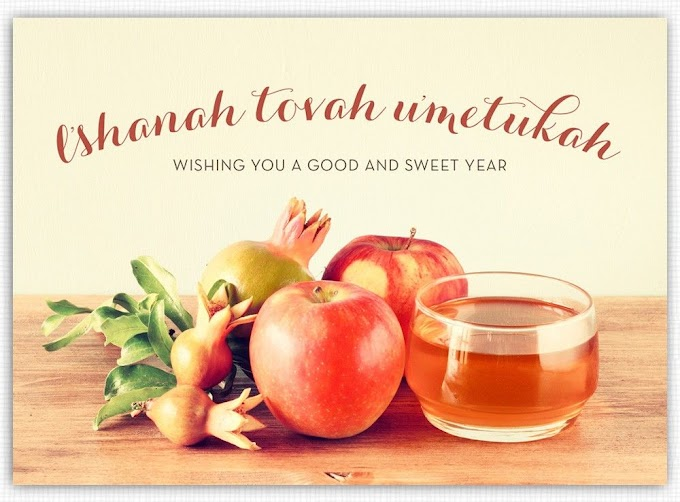 Have a Happy Sweet (Jewish) New Year!