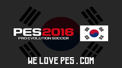 South Korea | Real Names | Players | PES 2016