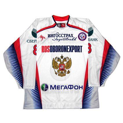 photo Russia 2007-08 F jersey.jpg