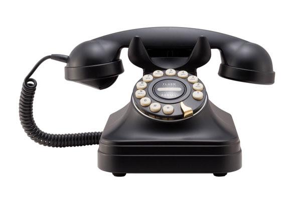 perierga.gr - Πώς ήταν να μεγαλώνεις μόνο με σταθερό τηλέφωνο!