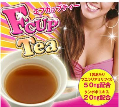 fcup_tea_pop[03]