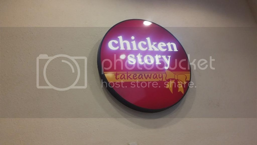 logo photo logo chicken story_zpssndqsaro.jpg
