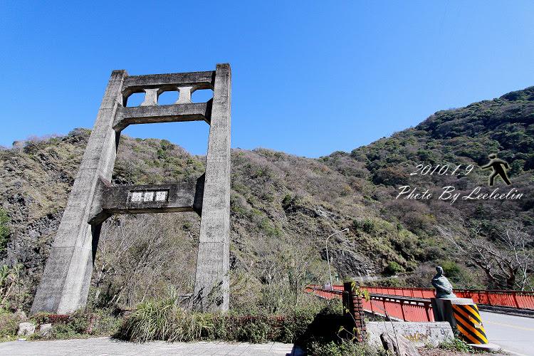 雲龍橋|廬山霧社事件相關景點|南投廬山景點