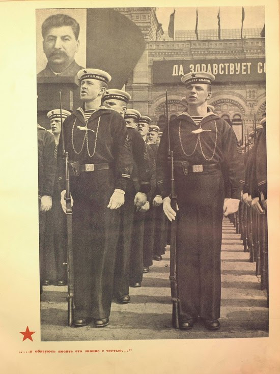 The Red Army in 1936, photo 15