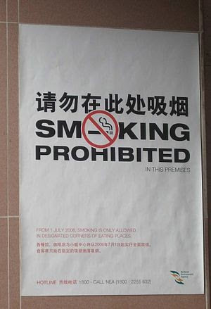 republic act 9211 the smoking ban Taguig bolsters smoking ban in city  posted june 01,  which bans smoking in public places nationwide under republic act 9211 or the tobacco regulation act, fines and penalties await.