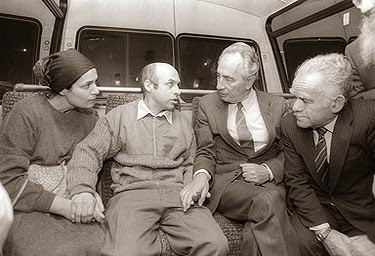 Sharansky and wife upon their arrival in Israel
