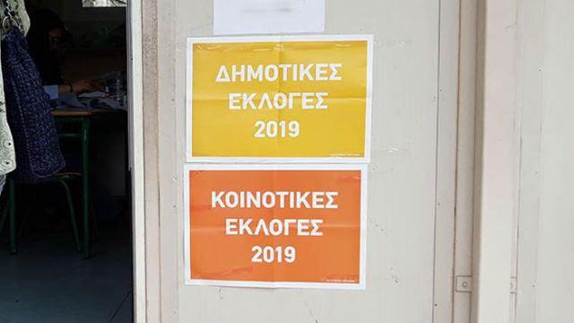 Εκλογές ξανά στην Κοινότητα Μαντασιάς