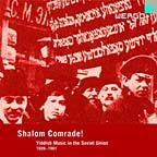 Cover Art for Shalom Comrade