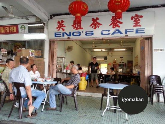 Eng's Cafe1