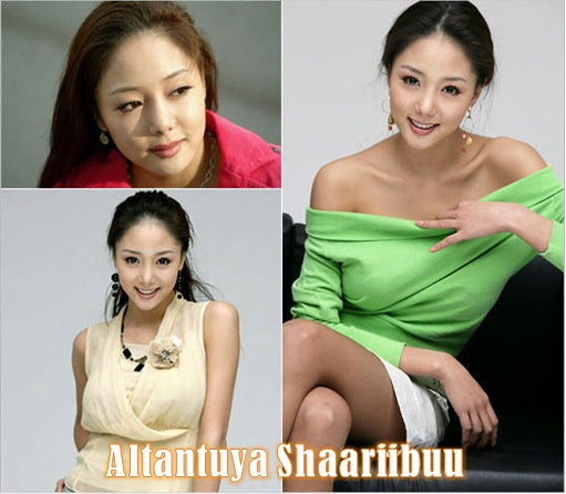 Altantuya Shaariibuu