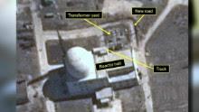 n korea plant activity hancocks pkg_00001416.jpg