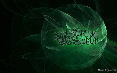 islamic site islamic wallpapers