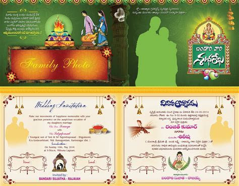 indian wedding card invitation psd templates free