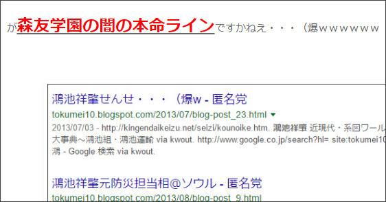 http://tokumei10.blogspot.com/2017/03/blog-post_95.html