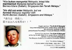 Perkara 18 Sarawak