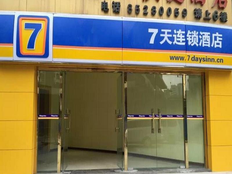 7 Days Inn Xian West Changan Street University City Reviews