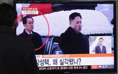 Triều Tiên, Jong Un,