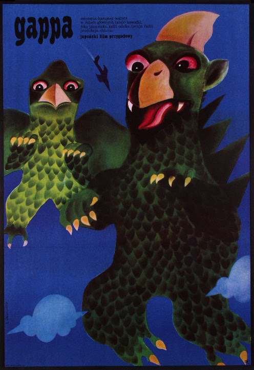 Gappa the Triphibian Monster (1973) Polish
