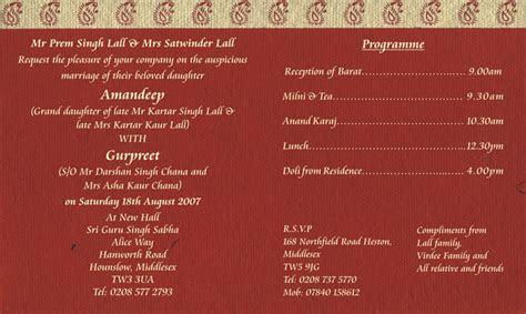 sikh samples sikh printed text sikh printed samples