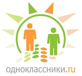 Одноклассники ru тамбовская область