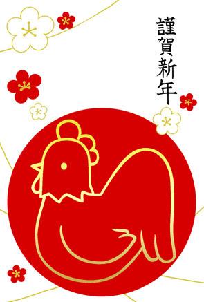 日の丸とにわとりの可愛いイラスト酉年無料年賀状