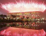 Wembley next year (artist's impression)