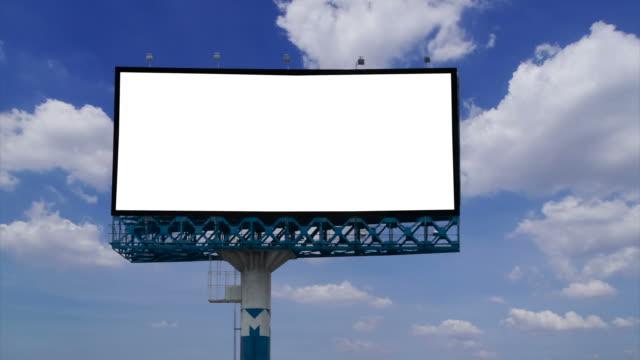 Blank Billboard   2017 Calendar