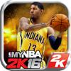 2K - My NBA 2K16 artwork