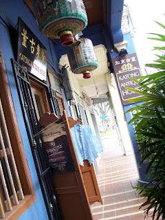 Katong Antique House.