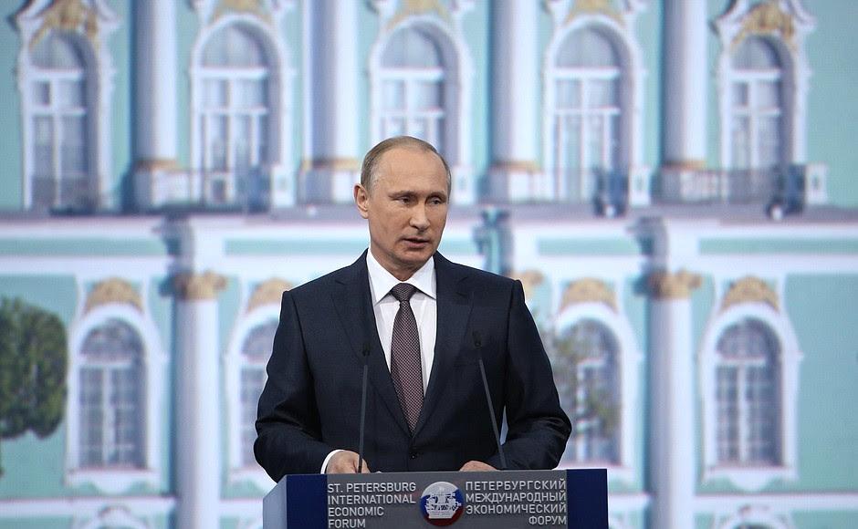 Выступление напленарном заседании XIX Петербургского международного экономического форума.