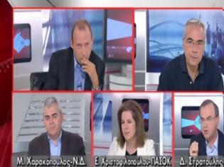 Φωτογραφία για Παρασκευή ημέρα καταγγελίας του μνημονίου από το ΣΥΡΙΖΑ...Παπαδημούλης...Δεν θα σταματήσει η χρηματοδότηση αν καταγγείλουμε το μνημόνιο