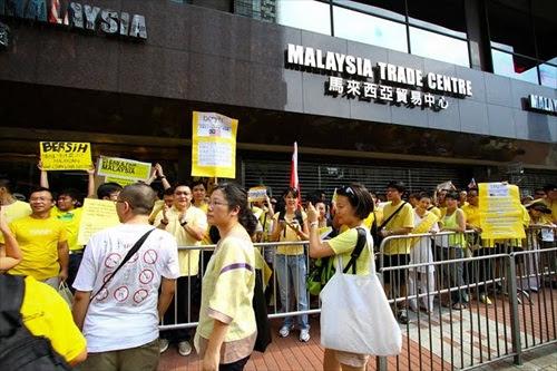 Bersih 2 - Hong Kong