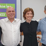 בחירות 2019: העבודה ומרצ מתכוננות לשבוע פוליטי עמוס - וואלה! - וואלה!