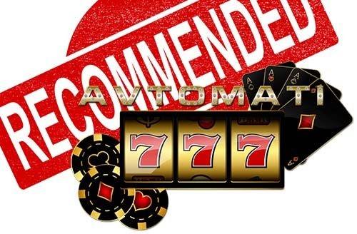 онлайн казино вулкан вегас официальный сайт