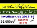 Punjab Board of Technical Education PBTE Invigilator Jobs 2018-19 - Online Registration by Www.pbte.edu.pk