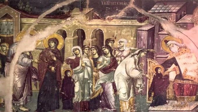 Τα Εισόδια της Υπεραγίας Θεοτόκου – Η Παναγία μας εισελθούσα στα Άγια των Αγίων..