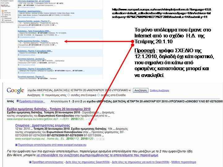 SXEDIO_HD_THS_20_1_2010