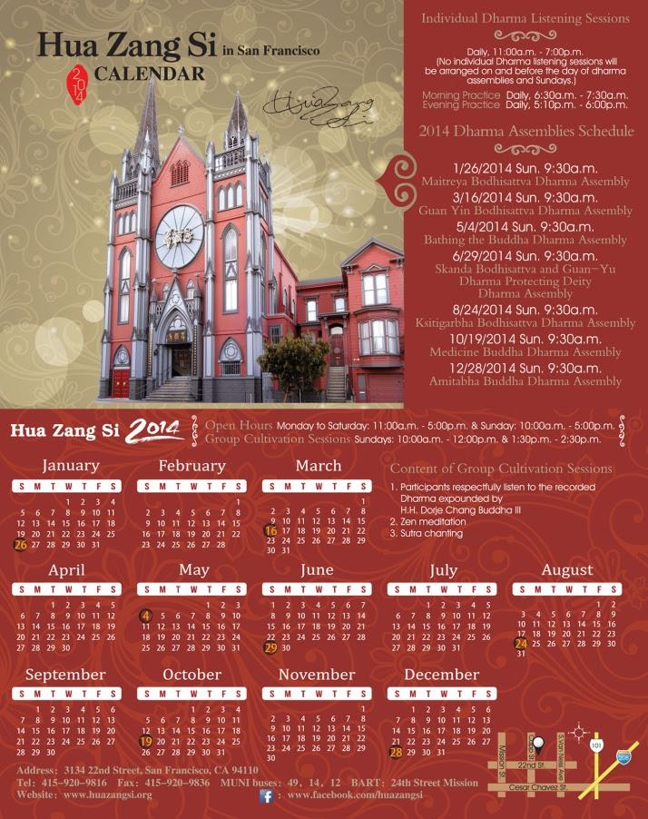 2014行事曆英文-indi copy