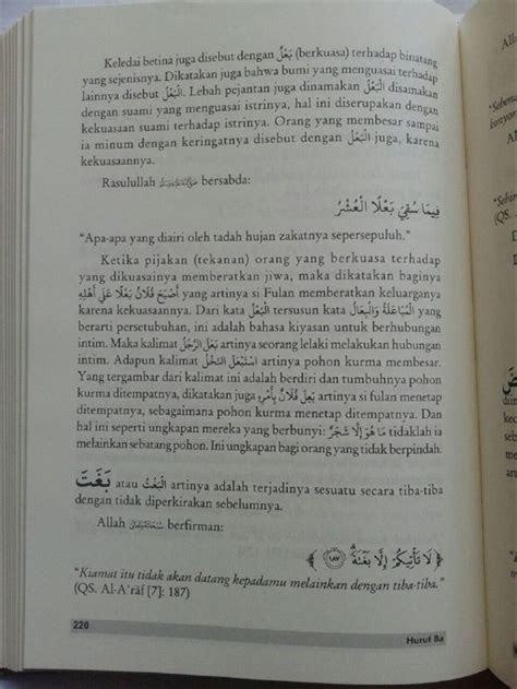 jual buku kamus al quran penjelasan lengkap makna kosa