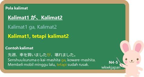 kata penghubung ga  demo belajar bahasa