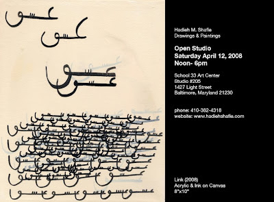 Hadieh Shafie's Open Studio