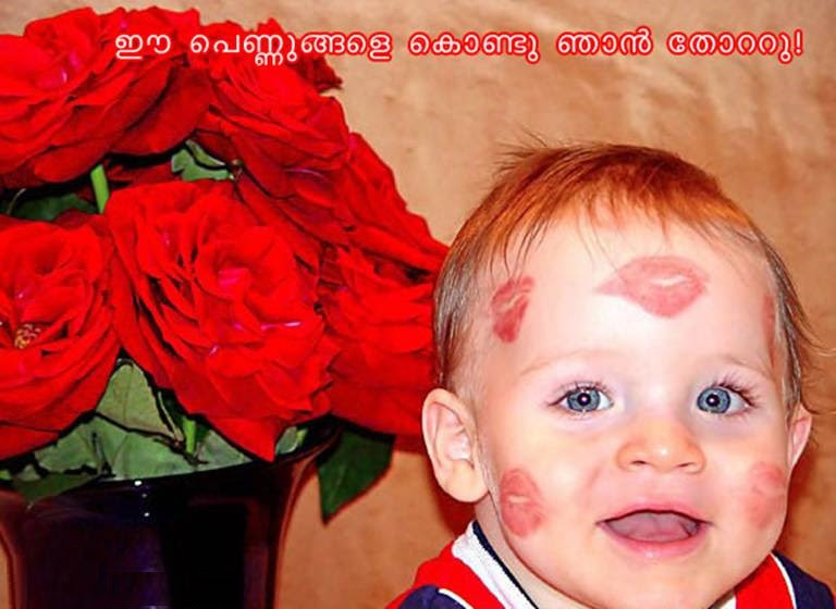 Cute Baby Funny Image For Fb Share Facebook Image Share
