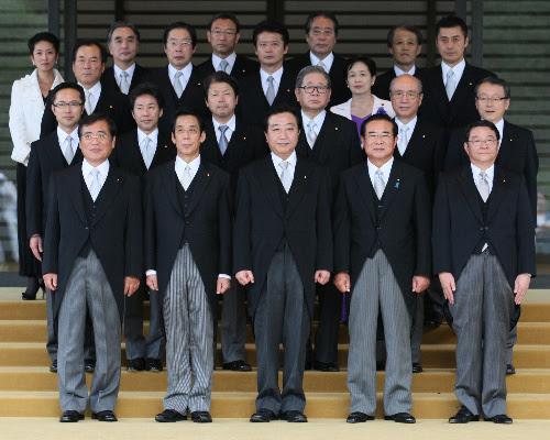 Asahi Com 朝日新聞社 野田内閣が正式に発足 皇居で任命 認証式