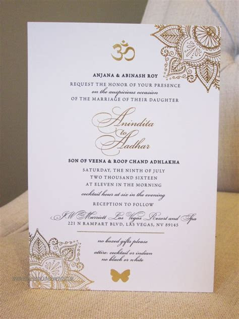 5x7 Announcement, Indian Wedding, Gold Foil, Invitation