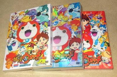激安dvd 妖怪ウォッチ 1 105話 完全豪華版 Dvd Box 全巻24枚組 格安dvd