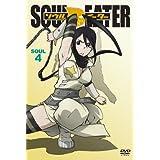 ソウルイーター SOUL.4 [DVD]