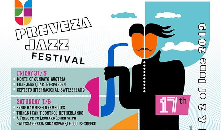Πρέβεζα: Έρχεται το 17ο Preveza Jazz Festival στις 31 Μαΐου, 1 και 2 Ιουνίου