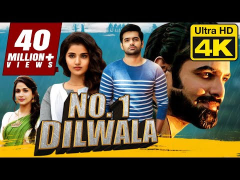 No. 1 Dilwala