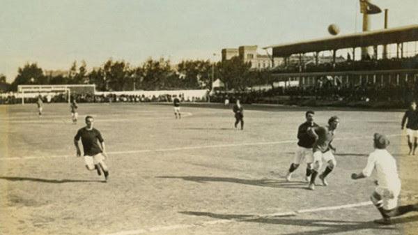Το Industria ήταν το πρώτο ιδιόκτητο γήπεδο και εγκαινιάστηκε στις 14 Μαρτίου 1909