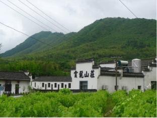 Huangshan Hongcun Yunlong Hotel Reviews